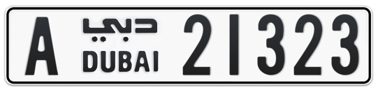 A 21323 - Plate numbers for sale in Dubai