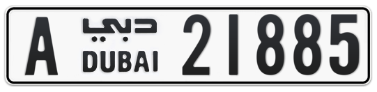 A 21885 - Plate numbers for sale in Dubai