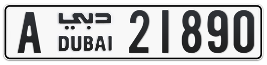 A 21890 - Plate numbers for sale in Dubai