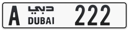 A 222 - Plate numbers for sale in Dubai