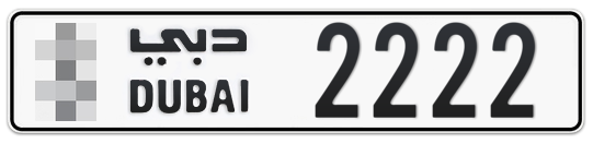 * 2222 - Plate numbers for sale in Dubai