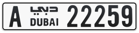 A 22259 - Plate numbers for sale in Dubai