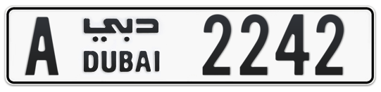A 2242 - Plate numbers for sale in Dubai