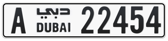 A 22454 - Plate numbers for sale in Dubai
