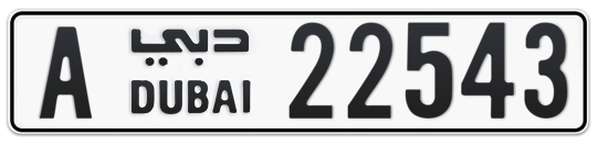 A 22543 - Plate numbers for sale in Dubai