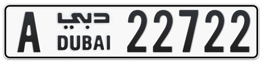 A 22722 - Plate numbers for sale in Dubai