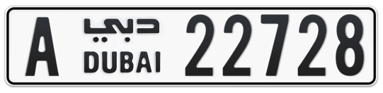 A 22728 - Plate numbers for sale in Dubai