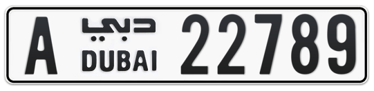 A 22789 - Plate numbers for sale in Dubai