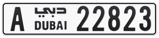 A 22823 - Plate numbers for sale in Dubai