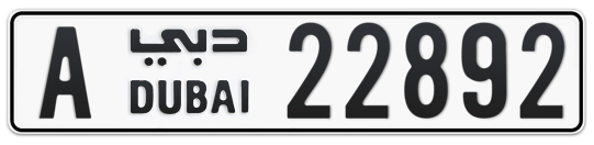 A 22892 - Plate numbers for sale in Dubai