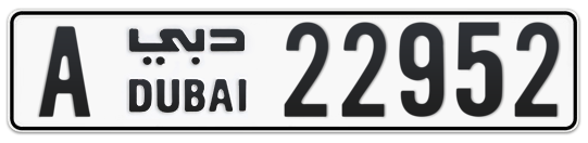 A 22952 - Plate numbers for sale in Dubai