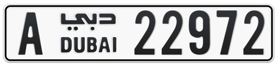 A 22972 - Plate numbers for sale in Dubai