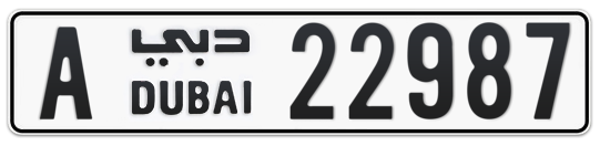A 22987 - Plate numbers for sale in Dubai