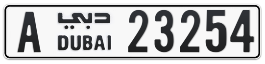 A 23254 - Plate numbers for sale in Dubai