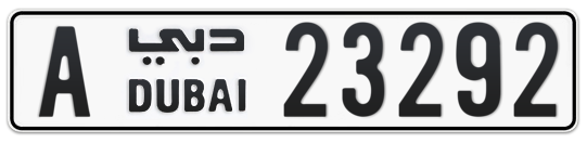 A 23292 - Plate numbers for sale in Dubai