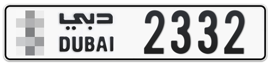 * 2332 - Plate numbers for sale in Dubai