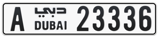 A 23336 - Plate numbers for sale in Dubai