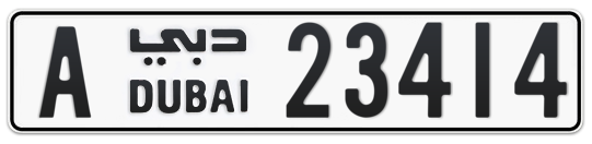A 23414 - Plate numbers for sale in Dubai