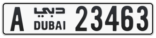 A 23463 - Plate numbers for sale in Dubai
