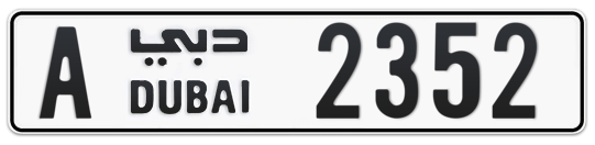 Dubai Plate number A 2352 for sale on Numbers.ae