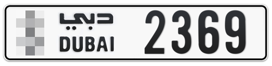 * 2369 - Plate numbers for sale in Dubai