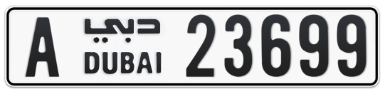 Dubai Plate number A 23699 for sale on Numbers.ae