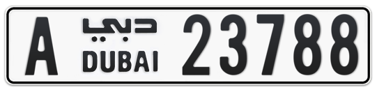 A 23788 - Plate numbers for sale in Dubai