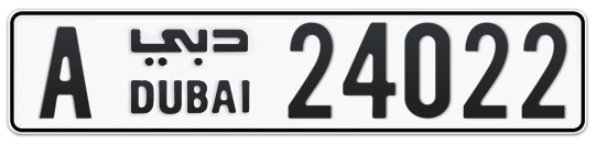 Dubai Plate number A 24022 for sale on Numbers.ae