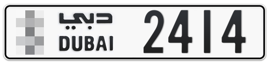 * 2414 - Plate numbers for sale in Dubai