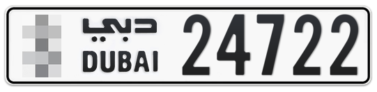* 24722 - Plate numbers for sale in Dubai