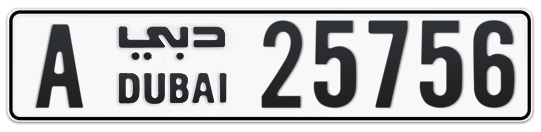 A 25756 - Plate numbers for sale in Dubai