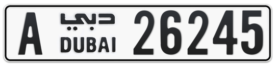 A 26245 - Plate numbers for sale in Dubai