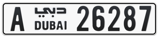 A 26287 - Plate numbers for sale in Dubai