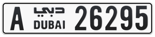 A 26295 - Plate numbers for sale in Dubai