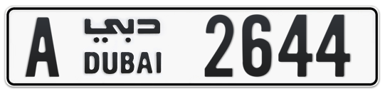 A 2644 - Plate numbers for sale in Dubai