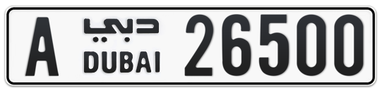 A 26500 - Plate numbers for sale in Dubai