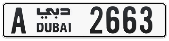 A 2663 - Plate numbers for sale in Dubai