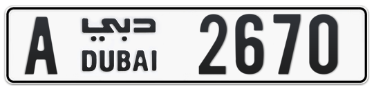 A 2670 - Plate numbers for sale in Dubai