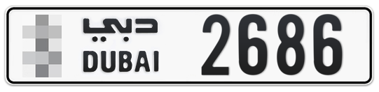 * 2686 - Plate numbers for sale in Dubai