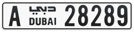 A 28289 - Plate numbers for sale in Dubai
