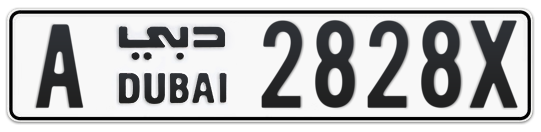 A 2828X - Plate numbers for sale in Dubai