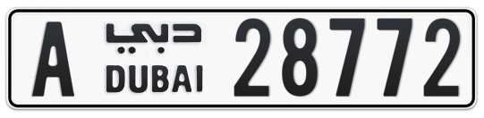 A 28772 - Plate numbers for sale in Dubai
