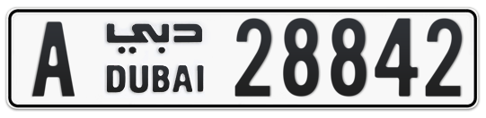 A 28842 - Plate numbers for sale in Dubai