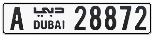 A 28872 - Plate numbers for sale in Dubai