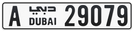 A 29079 - Plate numbers for sale in Dubai