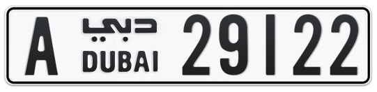 A 29122 - Plate numbers for sale in Dubai