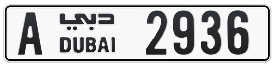 A 2936 - Plate numbers for sale in Dubai