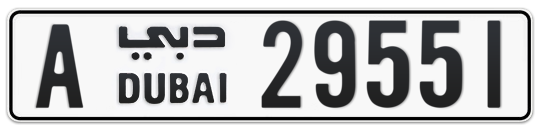 A 29551 - Plate numbers for sale in Dubai