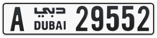 A 29552 - Plate numbers for sale in Dubai