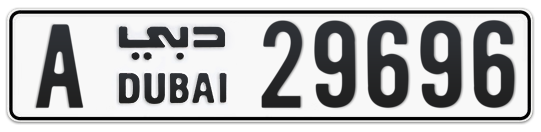 A 29696 - Plate numbers for sale in Dubai